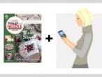 ttno plus e-reader