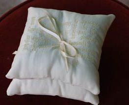 sara groff - wedding pillows 5 feature 315x214px