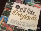The City Quilter featured in New York Originals on PBS #sew #quilt #weallsew