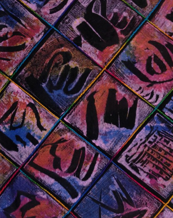 """Detail of Calligraphy IV (24"""" w x 19"""" h) by Laura Wasilowski"""