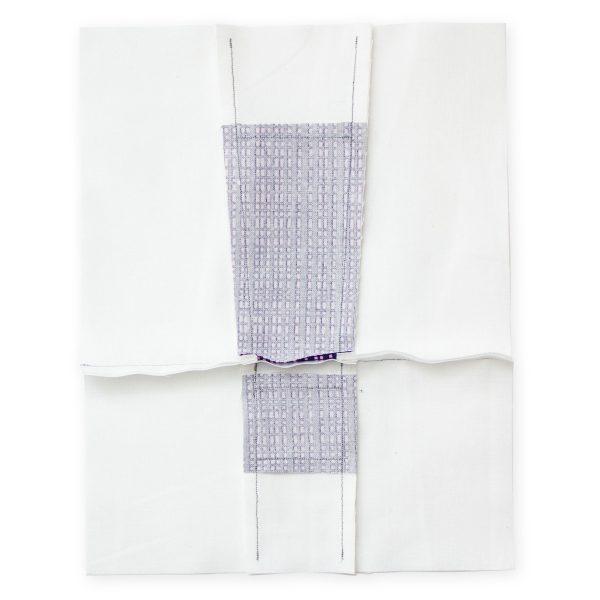 Get Happy Quilt Step Twenty: Removing Paper