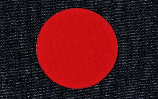 BERNINA Circular Embroidery Attachment #83 - Position Appliqué