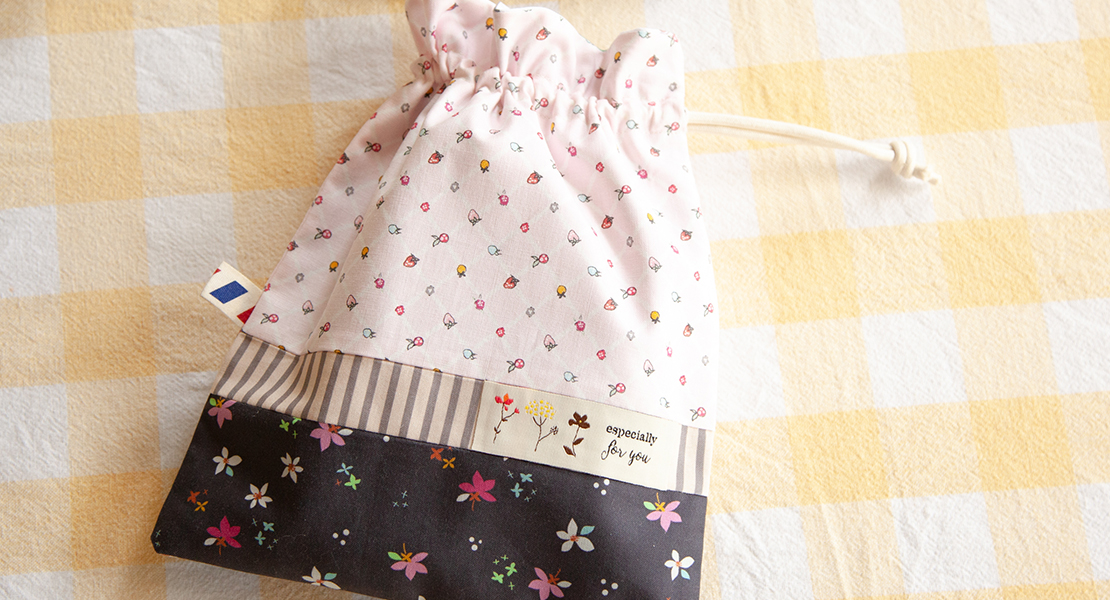 Simple String Bag